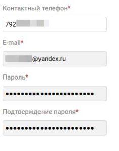 Активация карты Красное и Белое с регистрацией в личном кабинете