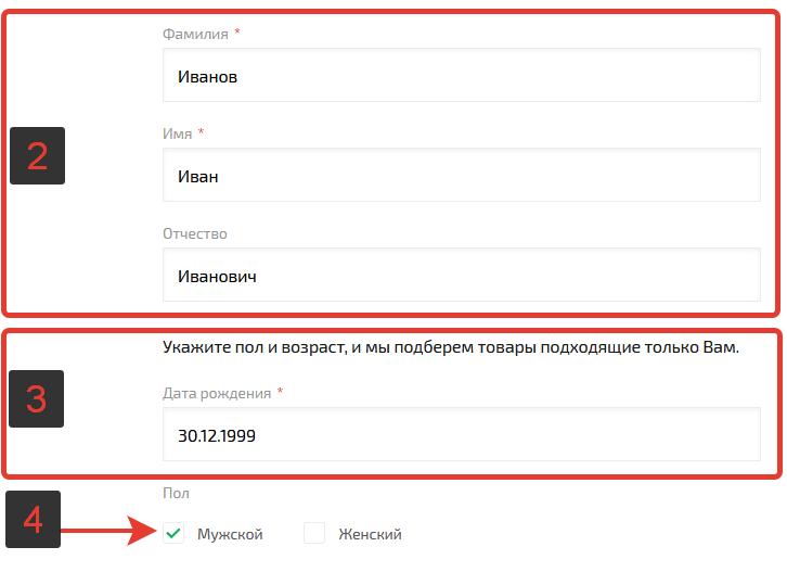 Активировать 💳 карту Забота о здоровье от аптек Озерки и зарегистрировать на https://6030000.ru