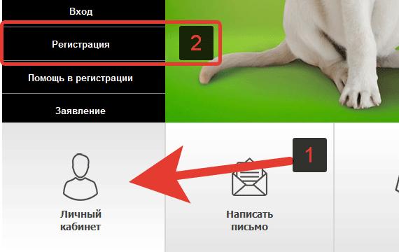 Карта Башнефть - Выбор пункта регистрация
