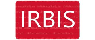 Активировать карту Ирбис