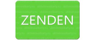 Активировать карту ZENDEN